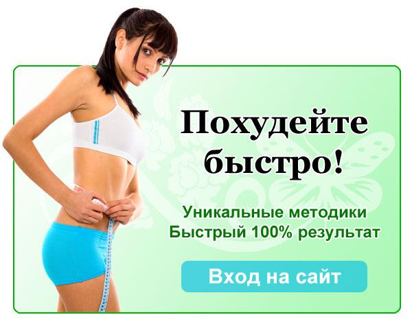 полезна ли гречневая диета при первой группе крови
